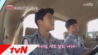 taxi-amp-160412-ep-423