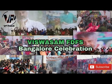 Viswasam Fdfs Pongal Celebration | Vijay Theater | Bangalore | VPS.