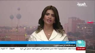 """تفاعلكم : """"يوم الهروب الكبير"""" إلى محطات البنزين في الكويت"""