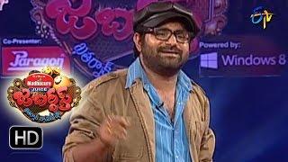 Chalaki Chanti Performance – Jabardasth – Episode No 13 – ETV  Telugu