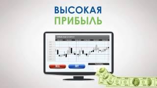 Forex-MMCIS. Index TOP 20. Инвестирование без особых навыков.
