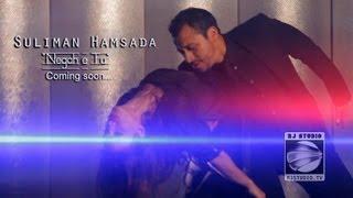 Suliman Hamsada - Negar New Mast Afghan Music 2012 سلیمان همصدا mp3