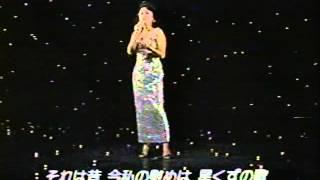 STARDUST スター・ダスト Kimiko Kasai 笠井紀美子.