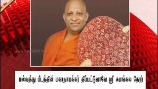 News 1st: Lunch Time Tamil News | (16-11-2018)