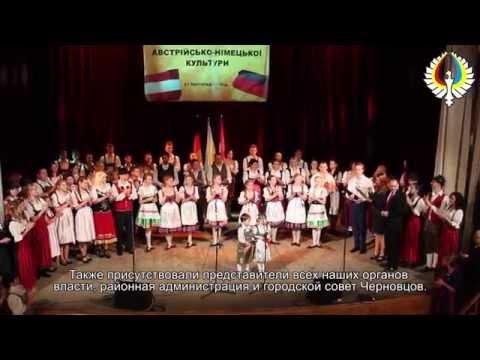 Alexander Schlamp über das Internationale Festival der österreichisch-deutschen Kultur in Czernowitz
