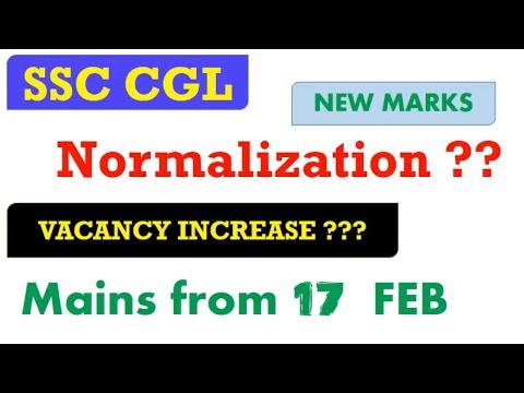SSC CGL 2017 Tier - 1 New Marks Of SSC CGL 2017 , Revise Result Of SSC CGL 2017 Tier - 1