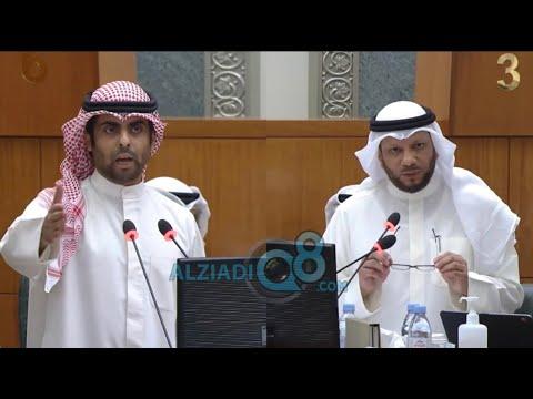 جلسة إستجواب وزير المالية براك الشيتان المقدم من النائب رياض العدساني 4-8-2020  - نشر قبل 18 دقيقة