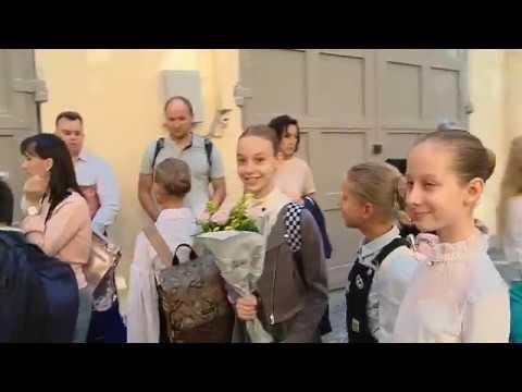 Торжественная линейка в АРБ им. А.Я. Вагановой