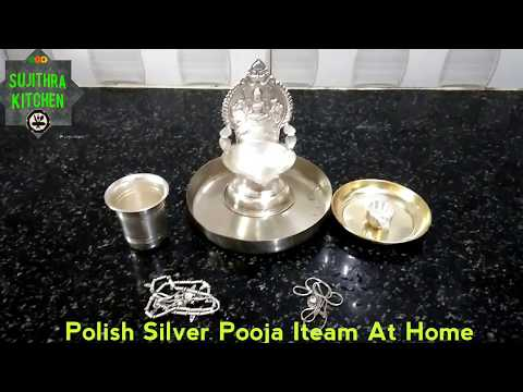 How To Clean/ Polish Silver Pooja Items At Home In Tamil