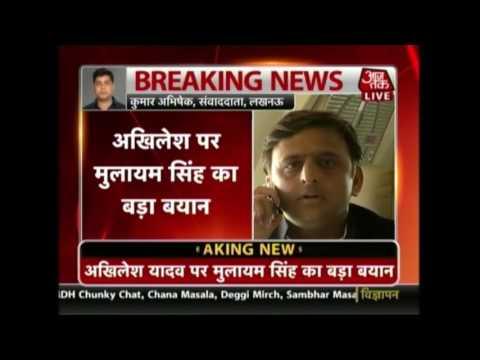 'I Made Akhilesh Yadav UP CM' Says Mulayam Yadav
