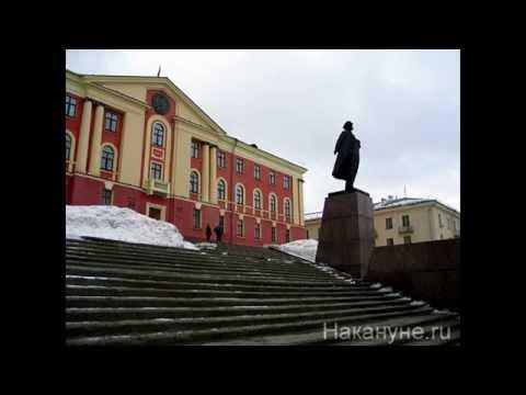 Фото города Новоуральск Свердловская область Россия