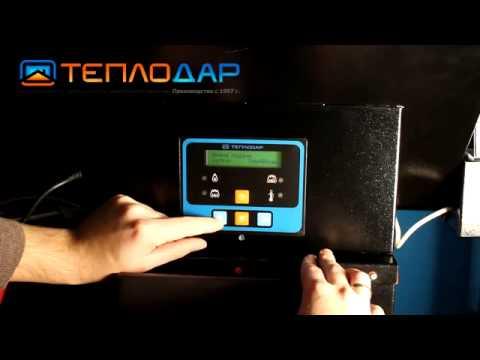 Очистка датчика пламени. АПГ-25 от компании Теплодар - YouTube