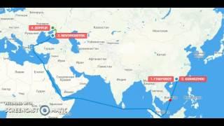 Доставка из Китая в Донецк(, 2016-12-19T16:45:13.000Z)