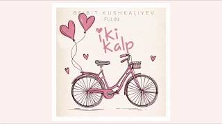 Beibit Kushkaliyev & Fulin – Iki kalp (audio)