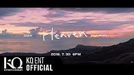 이든(EDEN) - 'Heaven' (Feat. 헤이즈) Official MV Teaser