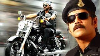 Latest Malayalam Full Movie 2016 # Rowdi Mappillai # Nagarjuna Action Movies # 2016 New Releases