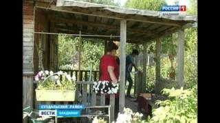 Дачный участок в Суздальском районе оказался под угрозой изъятия(, 2015-08-18T14:57:45.000Z)