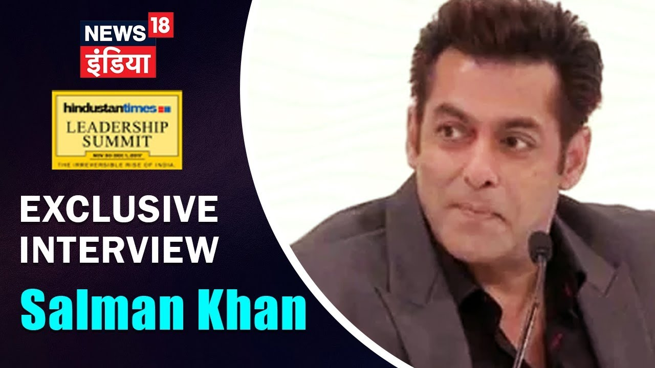 Salman Khan Interview 2017 (Exclusive) | Hindustan Times Leadership Summit LIVE | News18 India