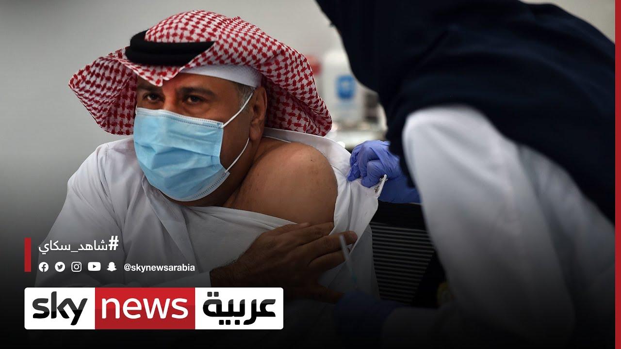 السعودية تشترط الحصول على اللقاح لدخول المنشآت | #مراسلو_سكاي  - نشر قبل 2 ساعة