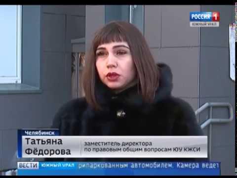 Умные домофоны / Челябинск