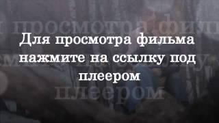 Катина любовь 2 сезон 82 серия смотреть онлайн