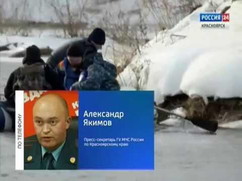 Больше ста человек унесло на льдине в Шарыповском районе