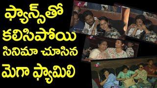 #Allu Arjun And Sneha Reddy Watching Khaidi No150 At Sandhya Theater | Chiranjeevi | FridayPoster
