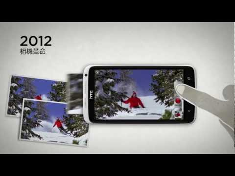 HTC Marka Android Telefonlara Nasıl Format Atılır?