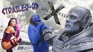 Люди Икс: Апокалипсис [Трейлер-2] / MARVEL Comics