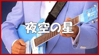 『Special thanks to Mr. Shiozawa』 動画に映っている、パールホワイト...
