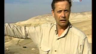 история Каменного Века - 01