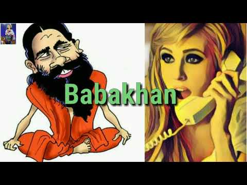 Babakhan Funny Call Voice Record