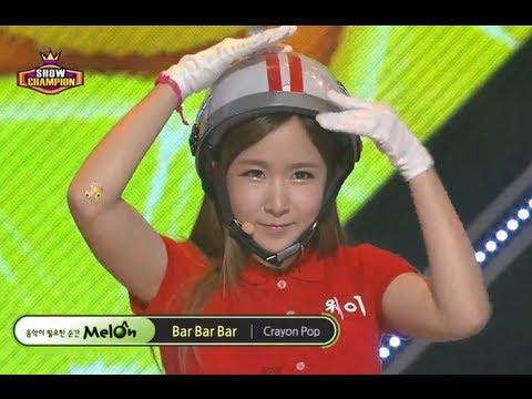 Crayon Pop - Bar Bar Bar, 크레용팝 - 빠빠빠, Show Champion  20130724