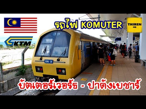 Komuter Train from Butterworth to Padang Besar (Malaysia - Thailand border)