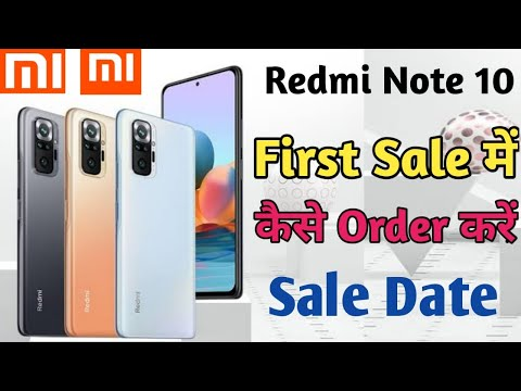 Booking Redmi Note 10 On Flash Sale | Redmi Note 10 Book Kaise Kare First Sale Me
