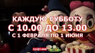 Odessa+Malyata