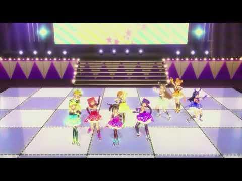 【スクフェスAC】Super LOVE=Super LIVE! ダンスフォーカス動画