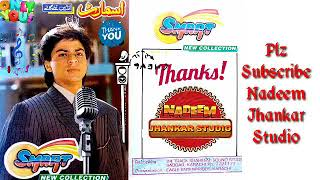 Mere Mehboob Mere Sanam (DJ Jhankar Remix) Duplicate 1998 ,Udit Narayan