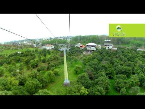 Ramsar Telecabin AD Film