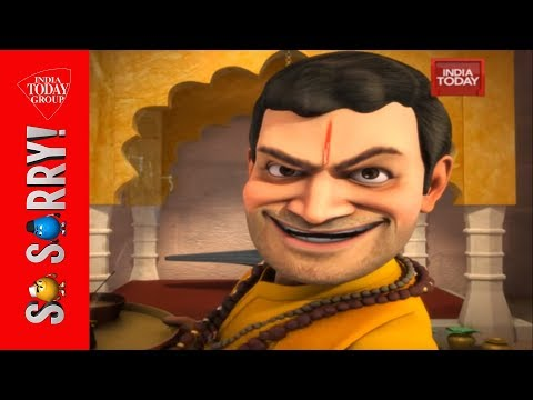 So Sorry | Temple Run: Ab Ki Baar Prabhu Kare Naiya Paar
