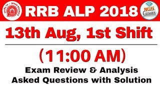 RRB ALP (13 Aug 2018, Shift-I) Exam Analysis & Asked Questions