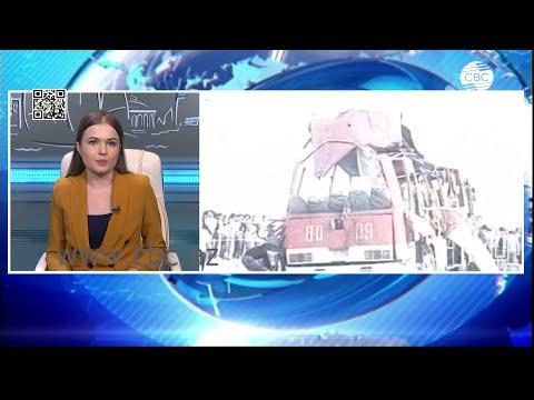 СГБ: спецслужбы Армении готовят теракты в крупных городах Азербайджана