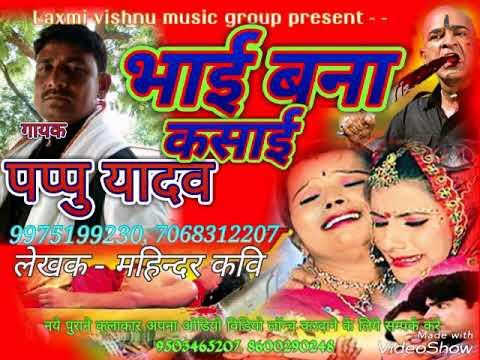 Lakhim Pur kand - pappu yadav