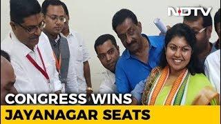 Congress Adds To Karnataka Tally, Wins Bengaluru's Jayanagar Seat