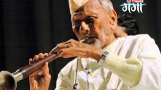 Ganga Gorav (Ustad Bismillah Khan) Ep 03 : 03rd December (01)