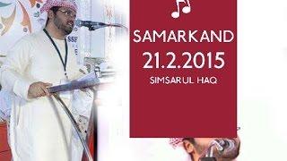 സമര്ഖന്ദ് Speech SIMSARUL HAQ HUDAVI 21.2.2015
