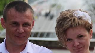 Свадьба Дмитрий и Ирина