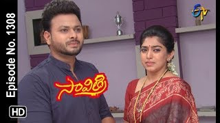 Savithri | 14th June 2019 | Full Episode No 1308 | ETV Telugu