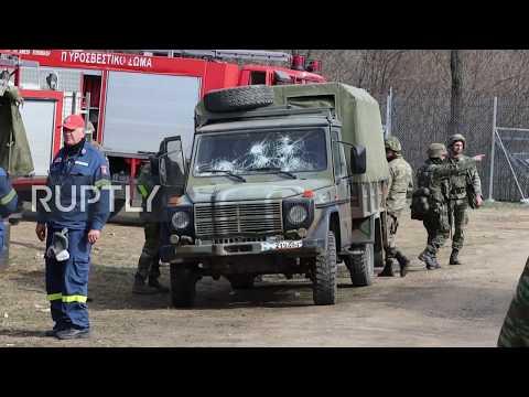 Greece: Greek army deployed at Turkish border as migrants seek to enter Europe
