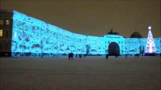 Лазерное шоу на Дворцовой